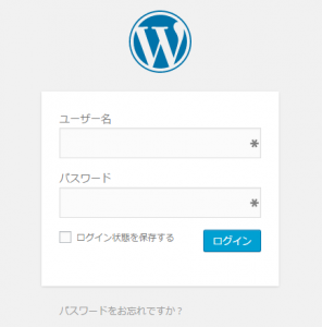 wordpress_login_1