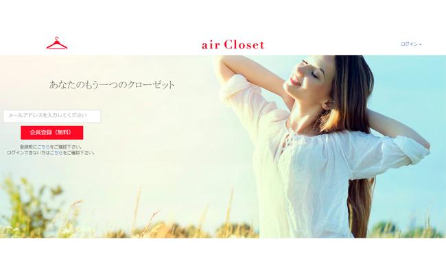 airclo