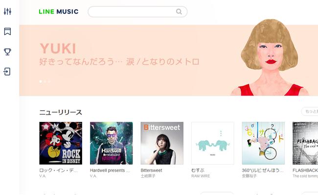 line-music