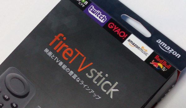 fire-tv1