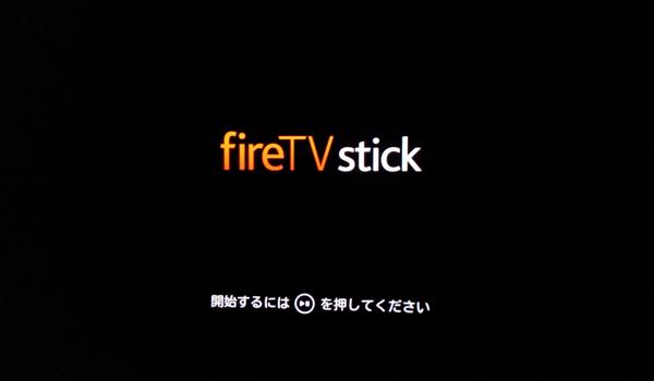 fire-tv6