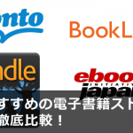 ebook-main