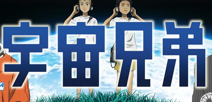 hulu-anime-sub8