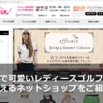 women-golf-ware-shop-main