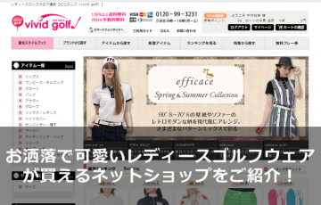 women-golf-ware-shop-main