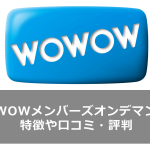 wowow-review-main