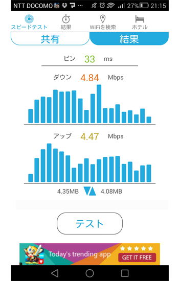 softbankair-sub7
