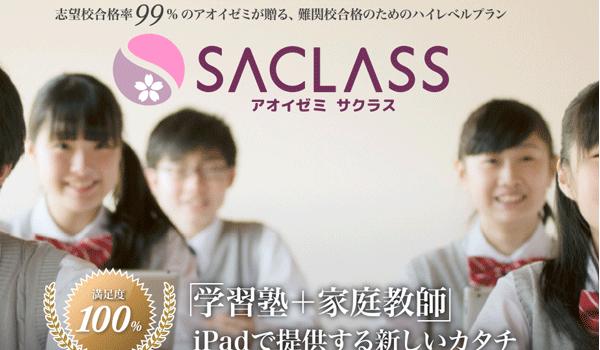 studyapps-sub6