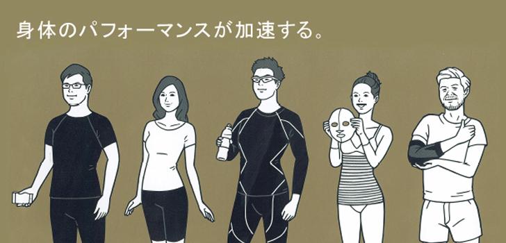 http://www.nanoindex.co.jp/