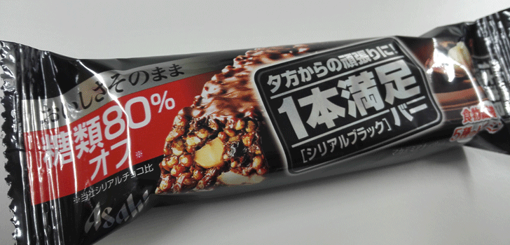 proteinbar-recommend-and-review-sub3