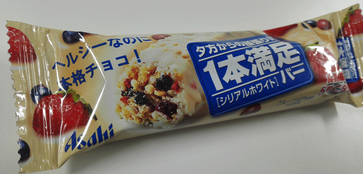 proteinbar-recommend-and-review-sub4