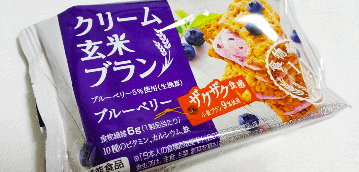 proteinbar-recommend-and-review-subb