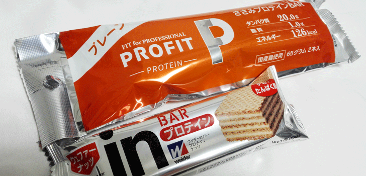 proteinbar-recommend-and-review-subf