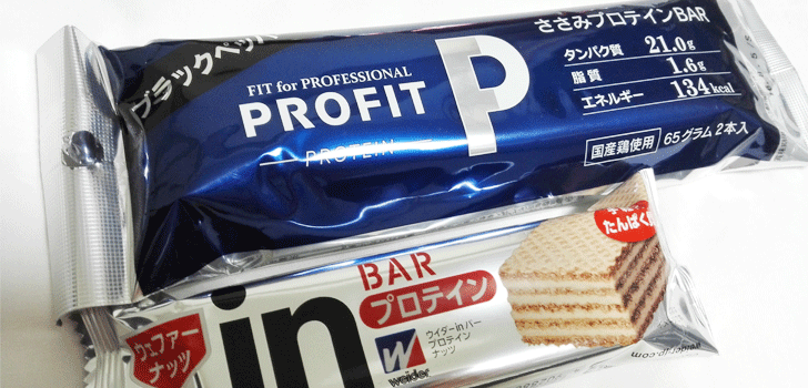 proteinbar-recommend-and-review-subg