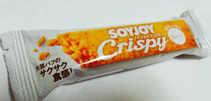 soyjoy-11