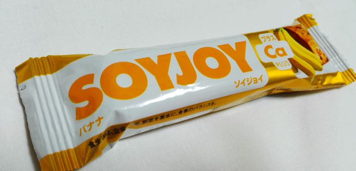 soyjoy-6