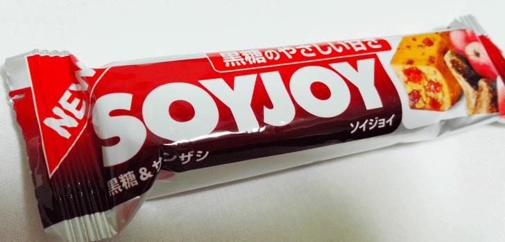 soyjoy-7