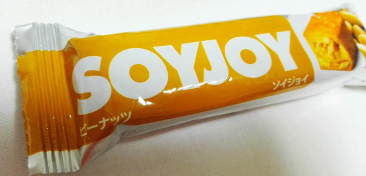 soyjoy-9