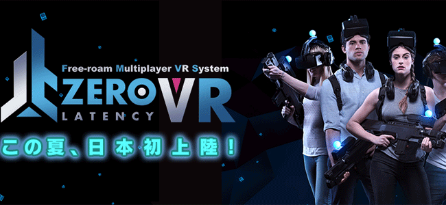playstation-vr-experience-join-sub7