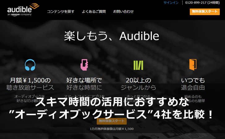 audiobook-main