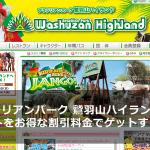 brazilian-park-washuzan-highland-ticket-discount-price-get-main