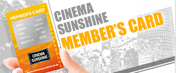 cinemasunshine-discount-price-method-sub2