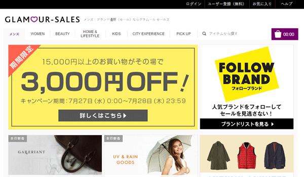 familysale-site-summary-sub3