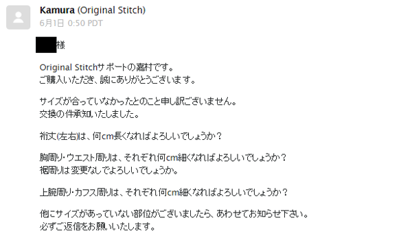 original-stitch-order-shirt-review-subc
