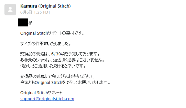 original-stitch-order-shirt-review-subd