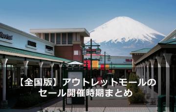 bus.travel.rakuten.co.jp