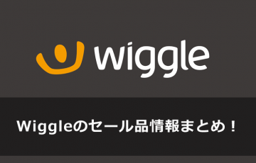 wiggle-sale-product-summary-main