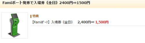 legolanddiscoverycenter-ticket-discount-price-get-sub2