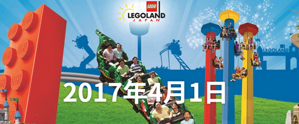legolanddiscoverycenter-ticket-discount-price-get-sub3