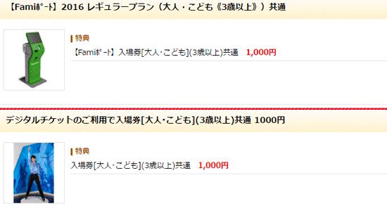 madametussauds-ticket-discount-price-get-sub2