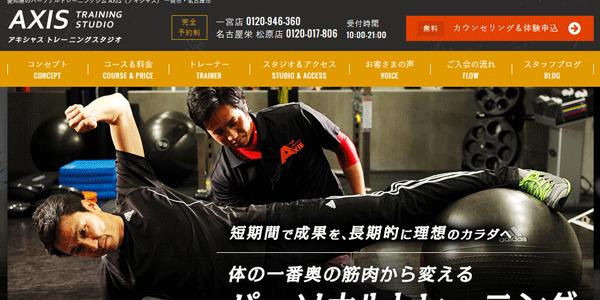 nagoya-personal-gym-summary-sub2