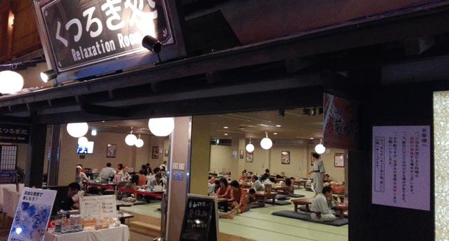 ooedoonsen-urayasu-mangekyo-review-sub22