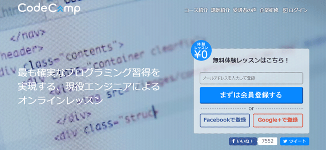 programming-self-study-all-method-sub1