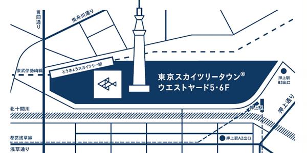 sumida-aquarium-ticket-discount-price-get-sub3