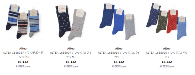 uniqlo-supima-cotton-business-socks-sub4