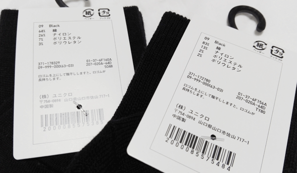 uniqlo-supima-cotton-business-socks-suba