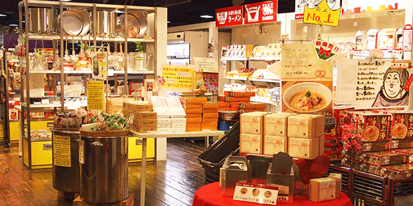 yokohama-raumen-museum-discount-price-get-sub2