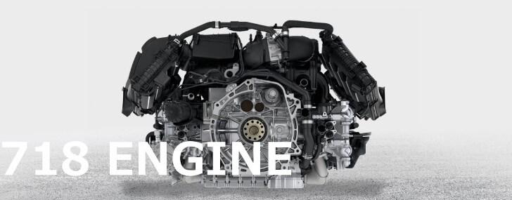 新型ポルシェ718のエンジン