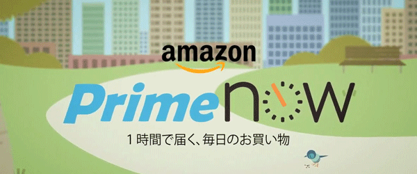 amazonprime-merit-and-special-summary-sub8