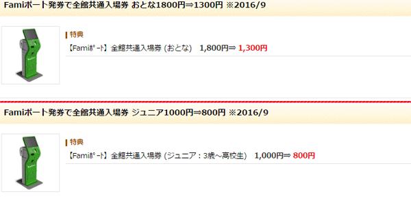 cinecitta-discount-price-method-sub1