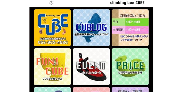nagoya-bouldering-gym-summary-sub7
