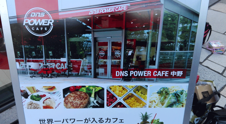 dns-power-cafe-review-sub1