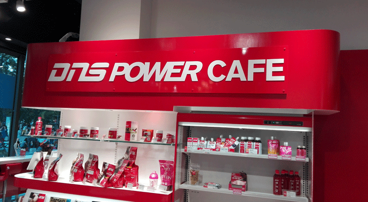 dns-power-cafe-review-sub5