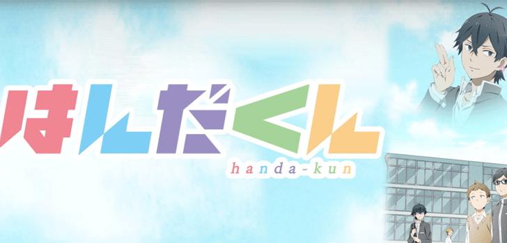 hulu-recommended-anime-list-handakun