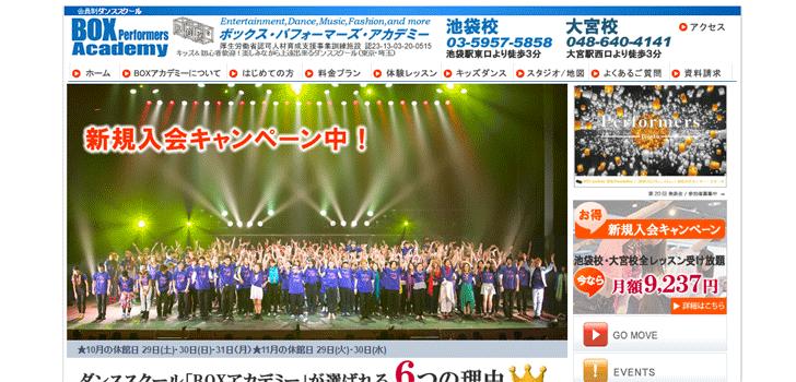ikebukuro-dance-school-ranking-sub4