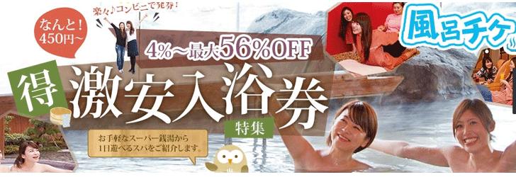 ousama2603-discount-coupon-price-get-sub2